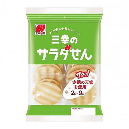 「三幸の サラダせん」発売(三幸製菓)