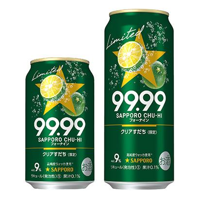 「サッポロチューハイ99.99 クリアすだち」発売(サッポロビール)