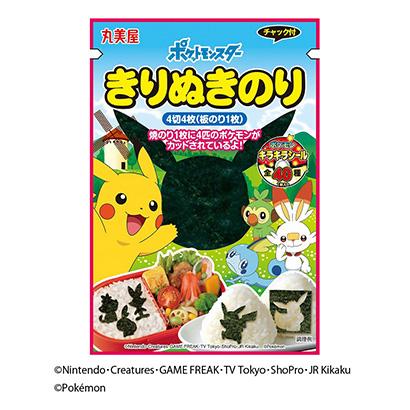 「ポケモン きりぬきのり」発売(丸美屋食品工業)