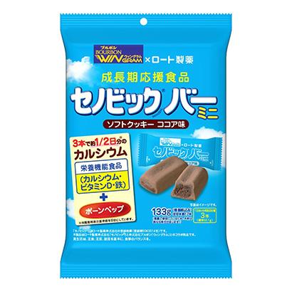 「セノビックバー ミニソフトクッキー ココア味」発売(ブルボン)