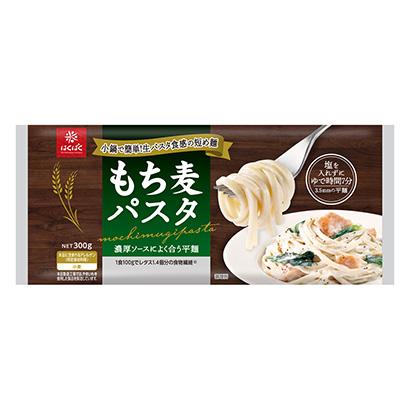 「もち麦 パスタ」発売(はくばく)