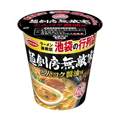 「一度は食べたい名店の味 麺創房無敵家 とんコク醤油味ラーメン」発売(エース…