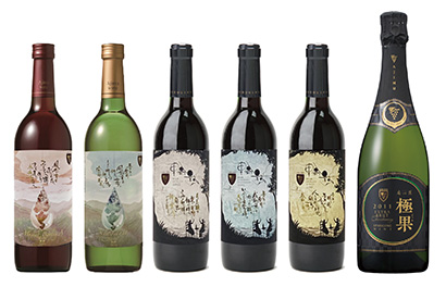 三和酒類、アジムワインが醸造開始50年 記念限定6品発売