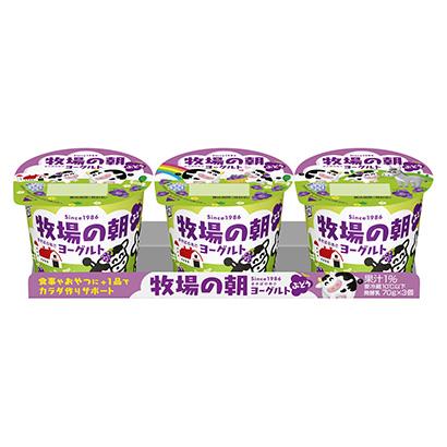 「牧場の朝ヨーグルト ぶどう」発売(雪印メグミルク)