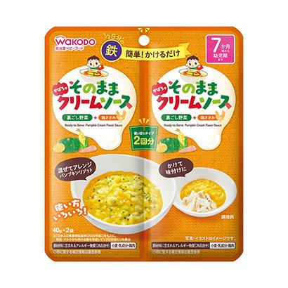 「そのままソース かぼちゃクリーム」発売(アサヒグループ食品)