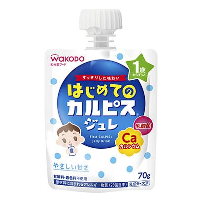 「はじめてのカルピス ジュレ」発売(アサヒグループ食品)