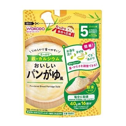 「たっぷり手作り応援 おいしいパンがゆ風」発売(アサヒグループ食品)