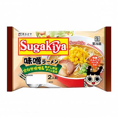 「Sugakiya味噌ラーメン」発売(寿がきや食品)