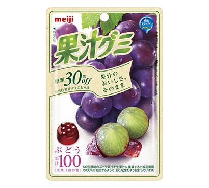 ガム・キャンデー特集:明治 「果汁グミ」糖類30%オフぶどう新発売
