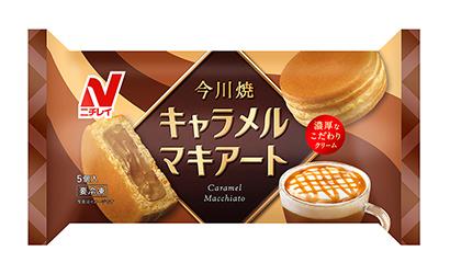 ニチレイフーズ、「今川焼(キャラメルマキアート)」など家庭用冷食3品投入