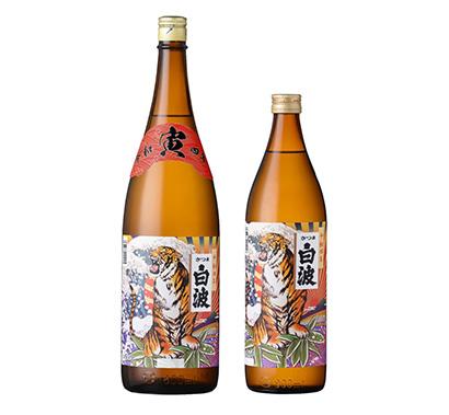 薩摩酒造、新春に向け「さつま白波 干支ラベル」限定発売